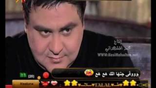 اغاني حصرية قاسم السلطان - الوكيحة - IRAQ music تحميل MP3