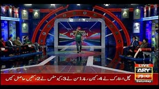 Har Lamha Purjosh With Waseem Badami - 15th June 2019 - 10pm to 12am