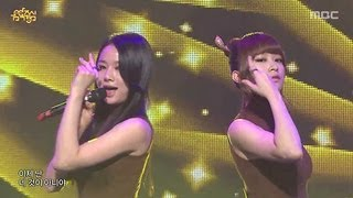 DASONI - Good bye, 다소니 - 굿바이, Music Core 20130302