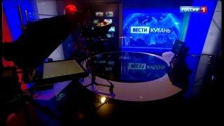 """Переход с ГТРК """"Кубань"""" на """"Россию 1"""" (Краснодар, 15.02.2017)"""