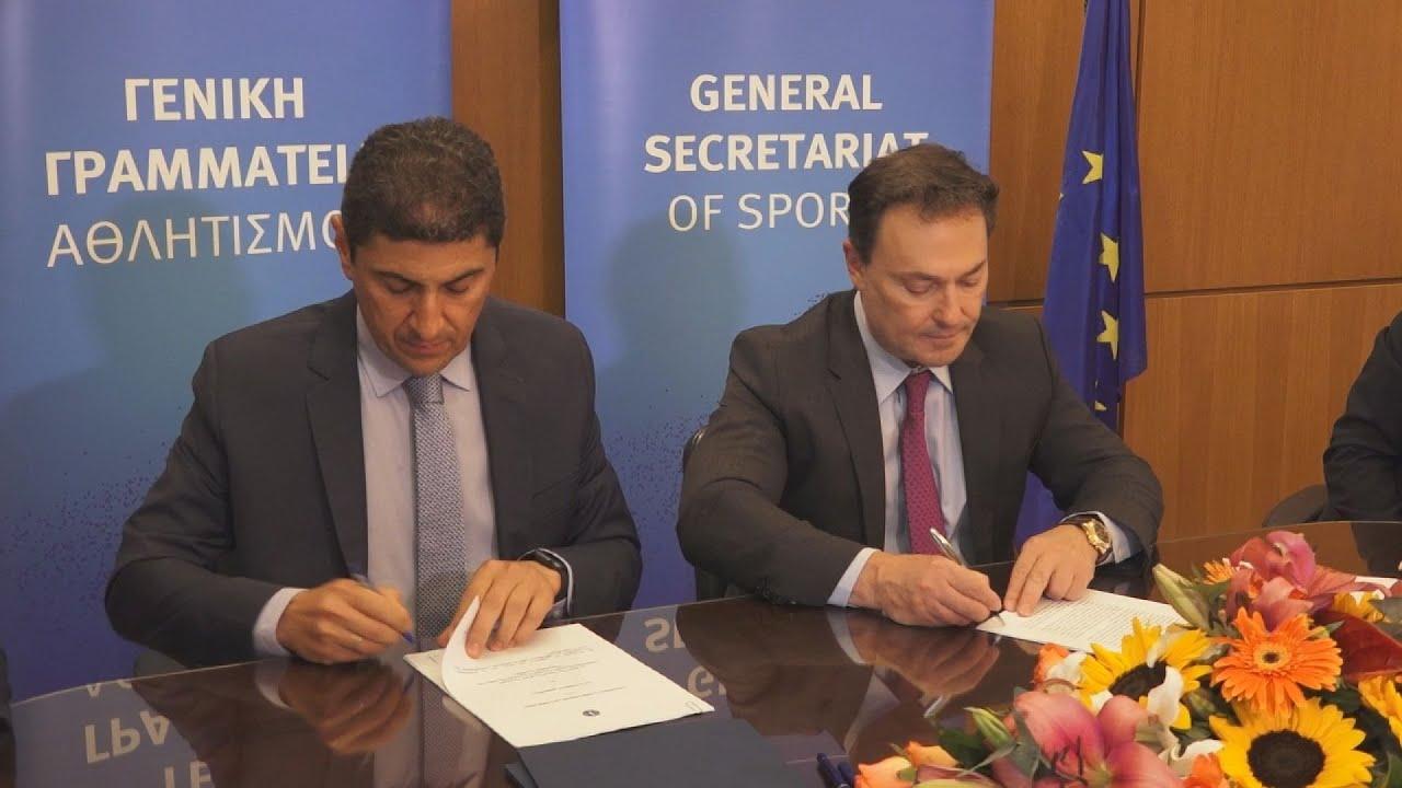 Υπογραφή μνημονίου συνεργασίας με τη Lamda Development για τις αθλητικές εγκαταστάσεις Αγίου Κοσμά