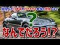 【海外の反応】米国人が日本車を好きすぎる本当の理由とは!?海外「なんでだろう!」海外が興味津々!