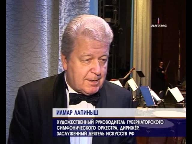 """""""Местное время"""" за 20.05.2013 г."""