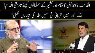 Harf e Raaz with Orya Maqbool Jan   Part 03   20 July 2021   Neo News