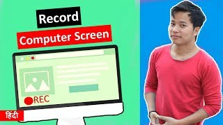 How To Record Computer and Laptop Screen For Free ? Computer screen record kaise kare in hindi - Download this Video in MP3, M4A, WEBM, MP4, 3GP