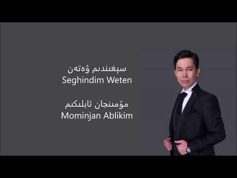 Seghindim Weten - Mominjan Ablikim (Eng Sub)