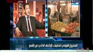 تحميل اغاني المشروع القومي المصري لزراعة القمح على قناة النيل MP3