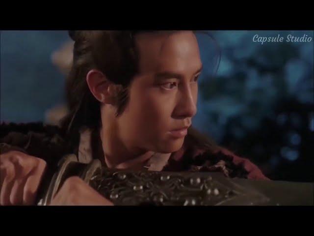 หนังแฟนตาซีจีน