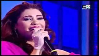 تحميل اغاني HOUDA SAAD هدى سعد بغيتو ولا كرهتو سهران معك ليلة MP3