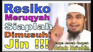Apakah Meruqyah Akan Dimusuhi Jin ? -ustadz Nuruddin Al Indunissy-2017-ruqyah Palembang