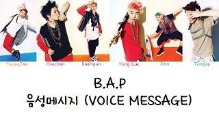 B.A.P - Voice Message