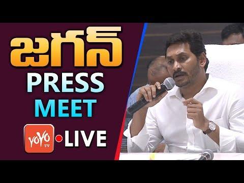 YS Jagan LIVE   AP CM YS Jagan Mohan Reddy Press Meet LIVE   AP News LIVE   YOYO TV Channel