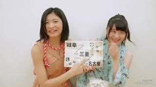 尾形春水卒業記念メモリアル