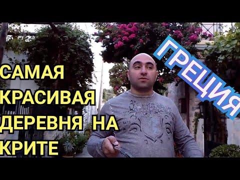 Номер телефона новой армянской церкви в москве