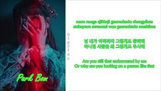 Park Bom - Shameful (Rom-Han-Eng Lyrics)