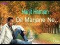 ਦਿਲ ਮਰਜਾਣੇ ਨੂੰ...ਹਰਜੀਤ ਹਰਮਨ / Dil Marjane Nu Harjit Harman