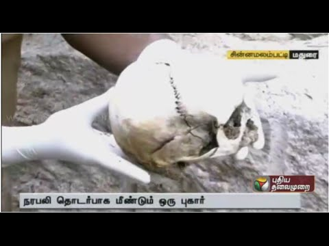 Human Sacrifice Charge: One more skeletal remains exhumed in Maniyan Pottakulam