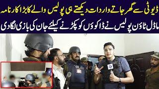 Duty Say Ghar Jatay Wardaat Dekhtay Hi Police Walay ka Bara Karnama | Thanaydar | 3 July 2021