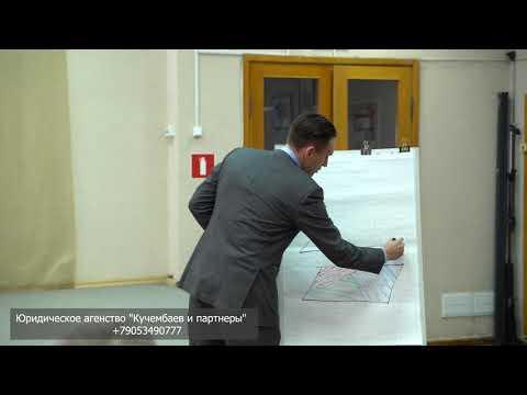 Кучембаев про генеральный план города, правила землепользования и застройки, ППТ И ГПЗУ