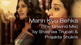 Man Kyu Behka (The Unwind Mix) by Shashaa Tirupati & Prajakta Shukre