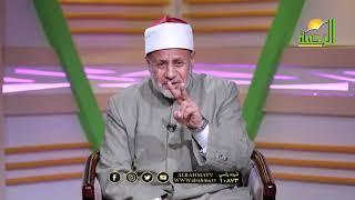 خذ العفو ح 13 برنامج خواطر قرآنية مع الدكتور محمد عبد الفتاح