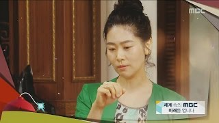 [Preview 따끈 예고] 20150902 The Great Wives 위대한 조강지처 - EP.58