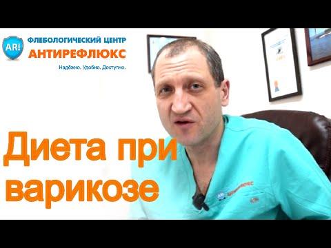 Как повысить уровень тромбоцитов в крови при гепатите