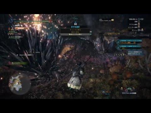 Monster Hunter World: Iceborne vs. Negi