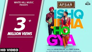New Punjabi Songs 2017 - Laal Churha (Full Video) Mohabbat Brar- Latest Punjabi Songs 2017 - WHM