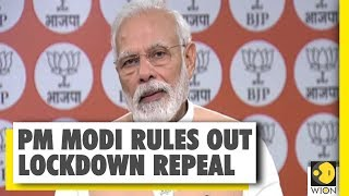 PM Modi is currently holding a video conference meeting with various states Chief Ministers. PM Modi has ruled out the lockdown repeal and said that it is impossible to lift the lockdown after 14 seeing the current situation of the rising cases of coronavirus in the country.