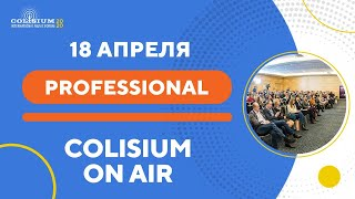 18 апреля, Professional, Colisium On Air