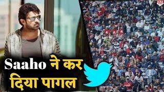 Twitter पर छाई Film Saaho की ये Video लोग बोले-गजब हो Prabhas