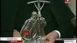Красный костел в ожидании реликвии Св. Яна Паўла ІІ