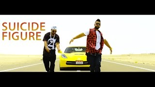 Suicide Figure ft Muzical Doctorz  Jswag