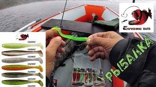 Маркерная резина для рыбалки на алиэкспресс