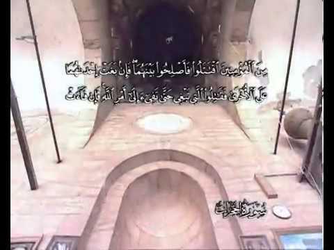 سورة الحجرات  - الشيخ / علي الحذيفي - ترجمة هندية