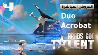 #ArabsGotTalent - Duo Acrobat في لوحة استثنائية تجمع الأب وابنته على مسرح البرنامج