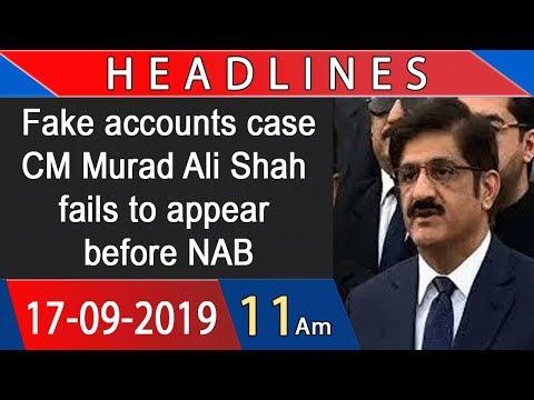 Headlines | 11 AM | 17 September 2019 | 92NewsHDUK
