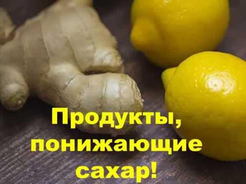 Диабетиком можно кушать вишня