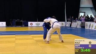 Татами №4 Международный турнир по дзюдо среди юношей и девушек на призы РОО «Новый Поток»