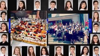 """выпуск 2018 """"9Г"""" класс МКОУ """"Гимназия """"№1"""