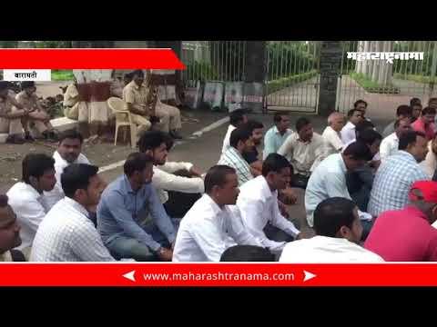 Maratha Protestors in front of Sharad Pawar's residence – Baramati
