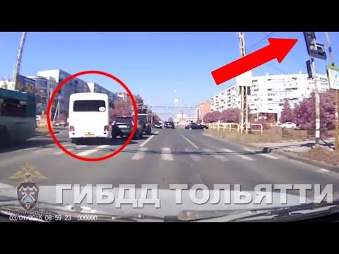 В Тольятти водитель автобуса выехал на встречную полосу
