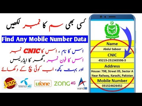 Download How To Check Cnic Number Through Mobile Number And Adresss