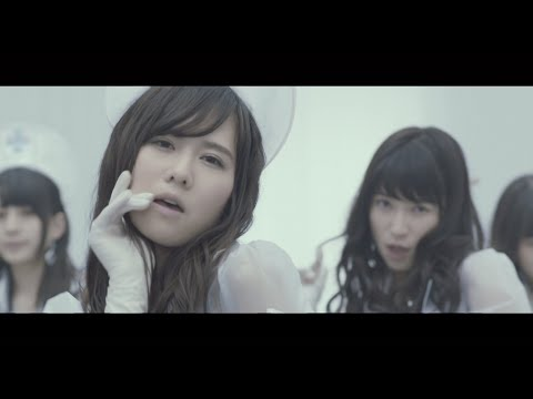 AKB48 - Ambulance (Short version)