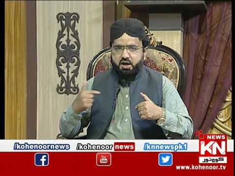 Istakhara 09 December 2020 | Kohenoor News Pakistan