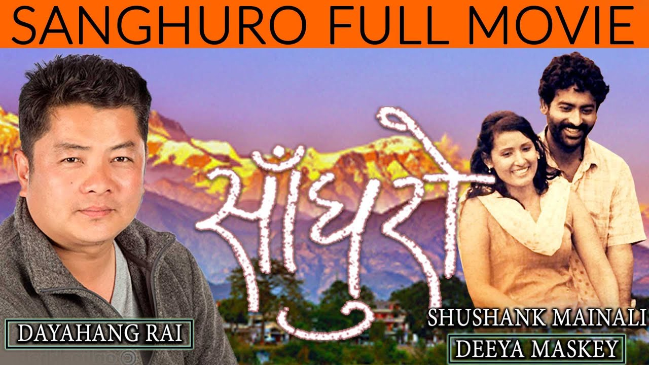 "New Nepali Movie - ""SANGHURO"" 