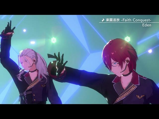 楽園追放 -Faith Conquest-