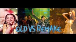 PYAR DO PYAR LO song || Original Vs Remake - YouTube