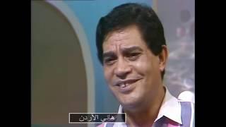 محرم فؤاد مقابلة مع فريدة الزمر 1985 تحميل MP3